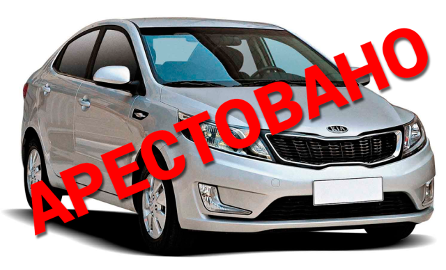 Выкуп и скупка проблемных автомобилей
